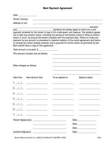Sample-Agreement-Letter-for-Rent-Payment